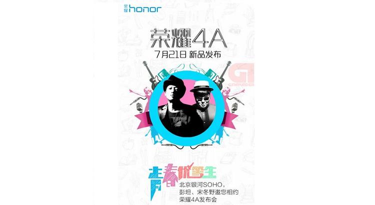 Huawei Honor 4A: presentazione attesa il 21 Luglio