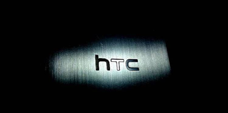 HTC One M10, si lavora con Qualcomm