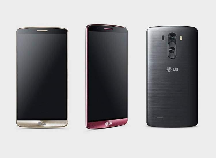 LG G4 S, svelato il processore su Geekbench