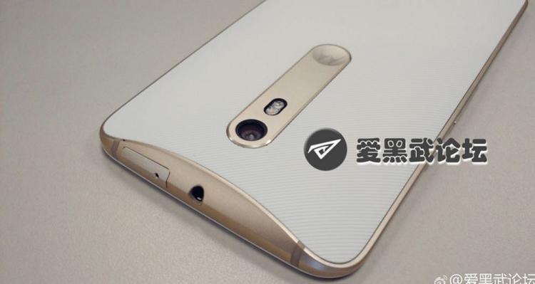Moto X 2015: confermato il display da 5.5 pollici
