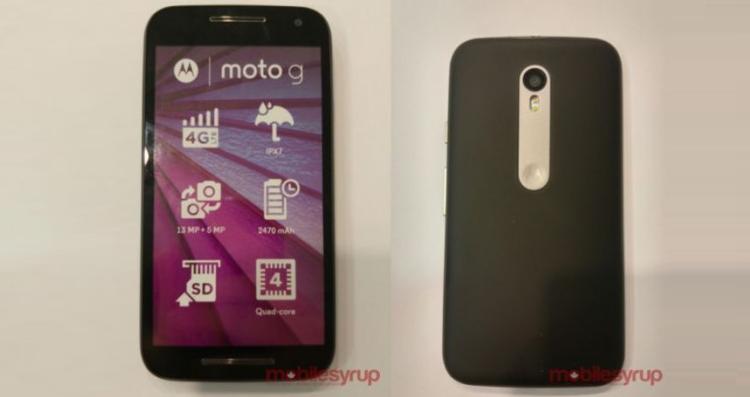Motorola Moto G 2015: l'impermeabilità è certa