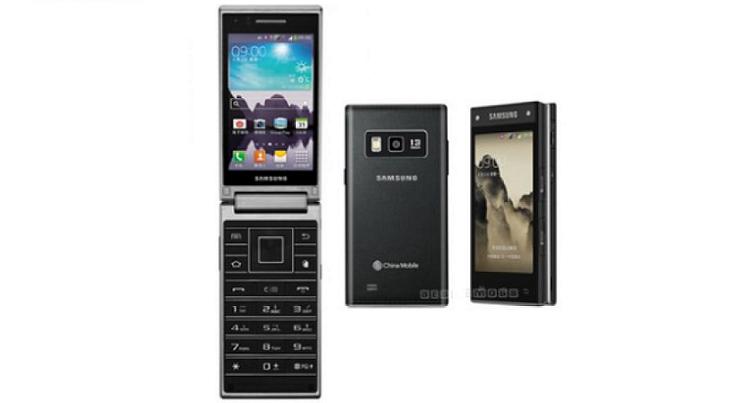 Samsung SM-G9198: ecco il flip-phone con Snapdragon 808