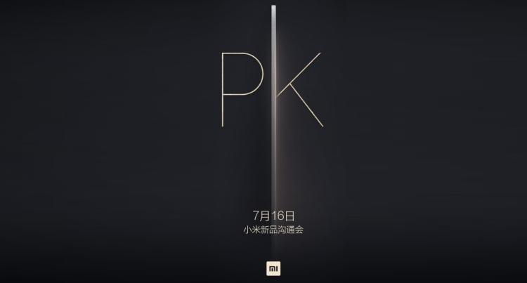Xiaomi: il 16 Luglio annuncerà un device in metallo?