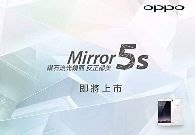 Oppo Mirror 5S: lo smartphone Android confermato ufficialmente!