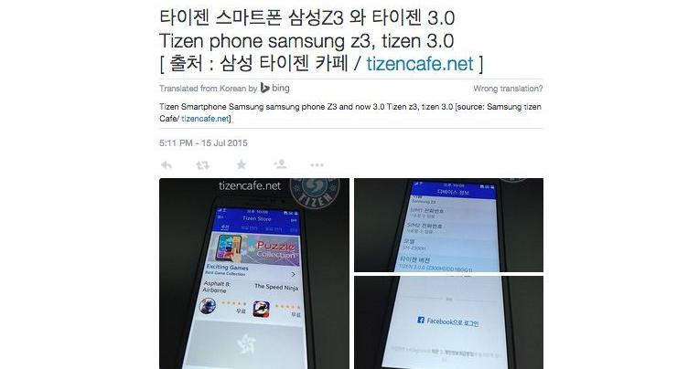 Samsung Z3: i primi screenshot svelano il nuovo Tizen 3.0