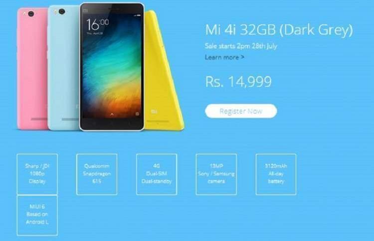 Xiaomi Mi4i, lanciata in India la versione da 32GB