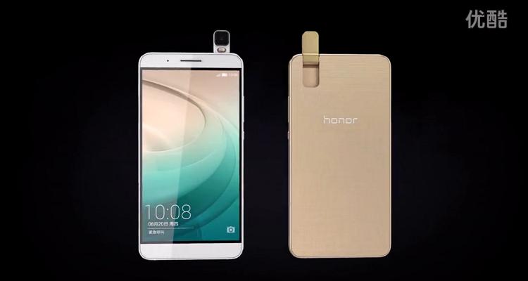 Honor 7i