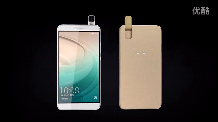 """Honor 7i è ufficiale: eccolo con fotocamera """"Flip-Up""""!"""