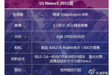 lg-nexus-5-snapdraogn