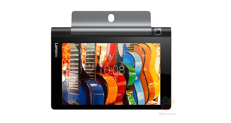 Lenovo ad IFA 2015: in arrivo uno Yoga Tablet 3 da 8 pollici