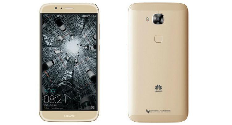 Huawei G8 presentato a IFA 2015: caratteristiche e prezzi