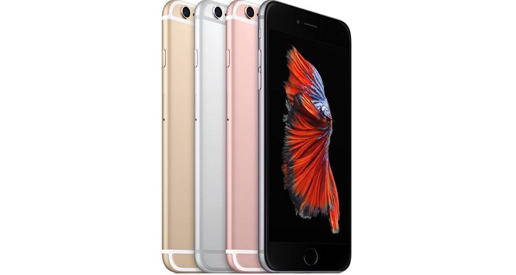 iphone-6s-prezzi