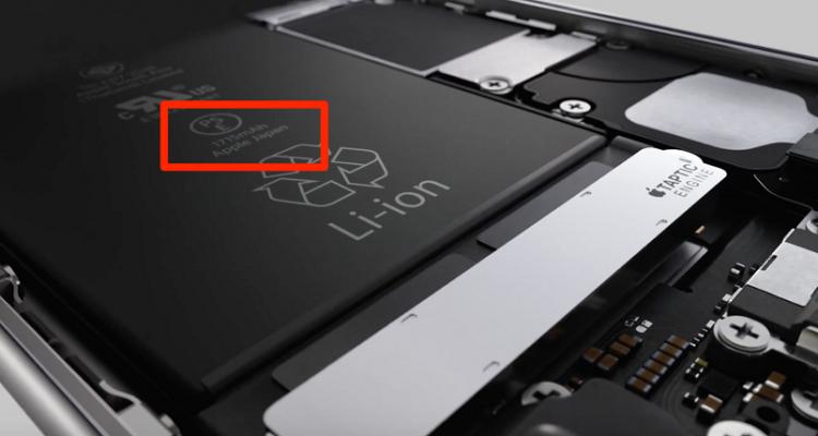 iphone6s batteria