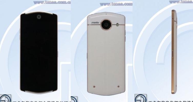 Meitu V4, primo smartphone con fotocamera frontale da 21MP!