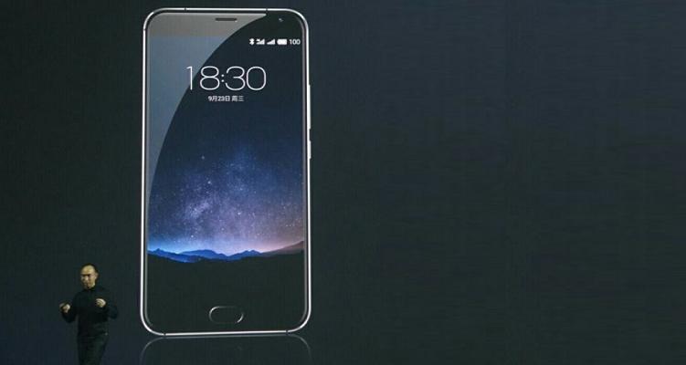Meizu Pro 5 è ufficiale: caratteristiche tecniche, prezzo e video