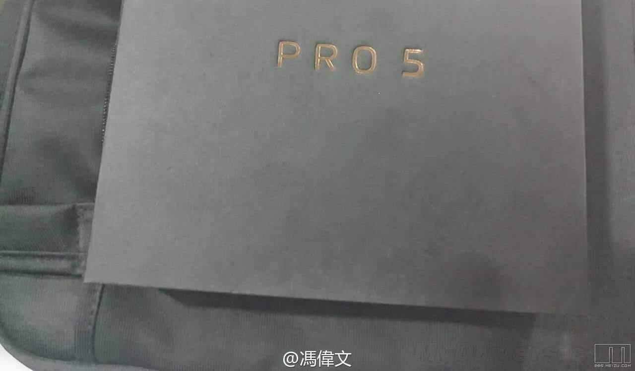 Meizu pronta a svelare nuovi prodotti: evento il 23 Settembre