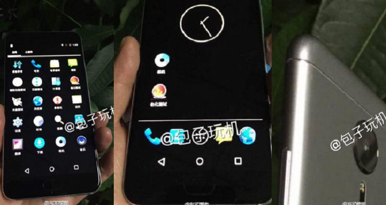 Meizu Pro 5 in nuove immagini ravvicinate: ma è proprio lui?