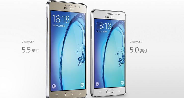 Samsung Galaxy On5 (2016): arriva la certificazione FCC