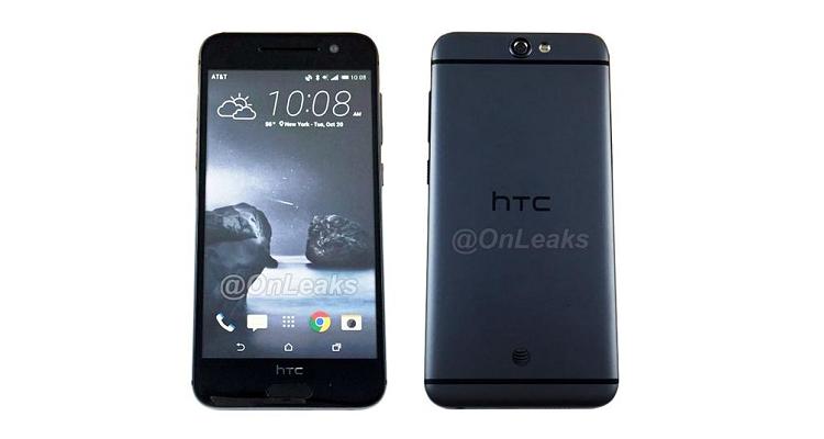 HTC One A9 in quattro immagini inedite: lancio verso fine mese