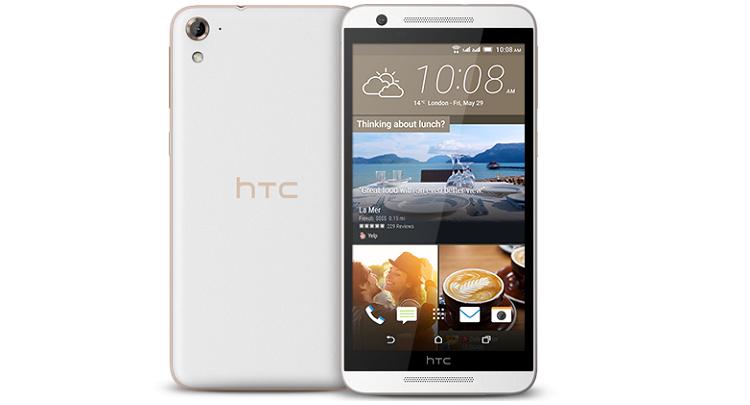 HTC One E9S presentato ufficialmente: un midrange a 300 euro