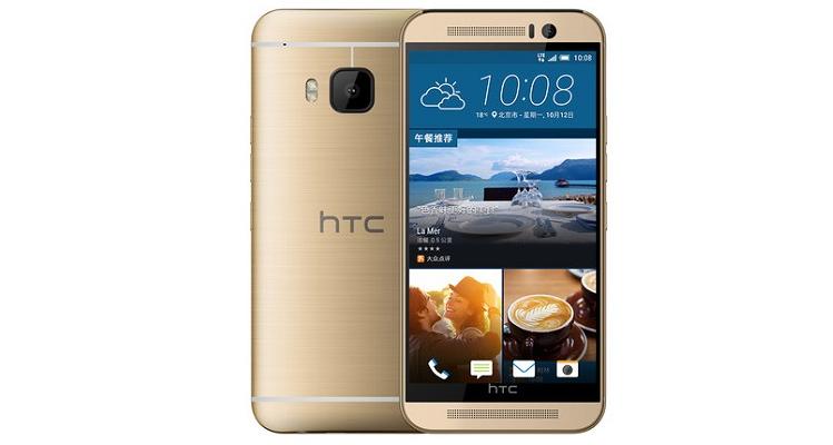 HTC One M9e ufficiale: la scheda tecnica al completo