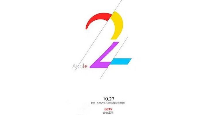 LeTV Max 2, ufficiale il 27 Ottobre: un temibile top di gamma?