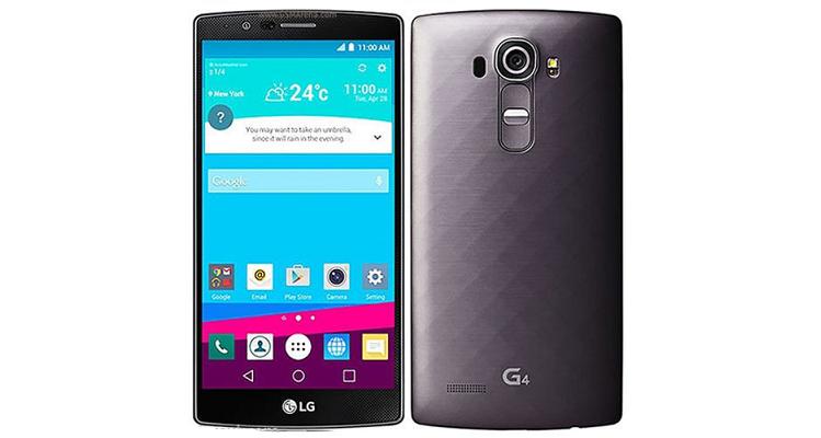 LG G4 in super offerta: su eBay a 379€ per la variante 32GB!