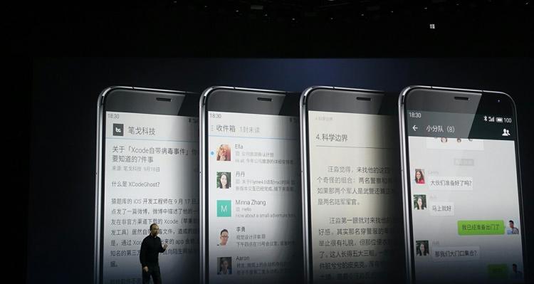 Meizu Pro 5 lancio rinviato al 18 Ottobre: tutta colpa dell'NFC