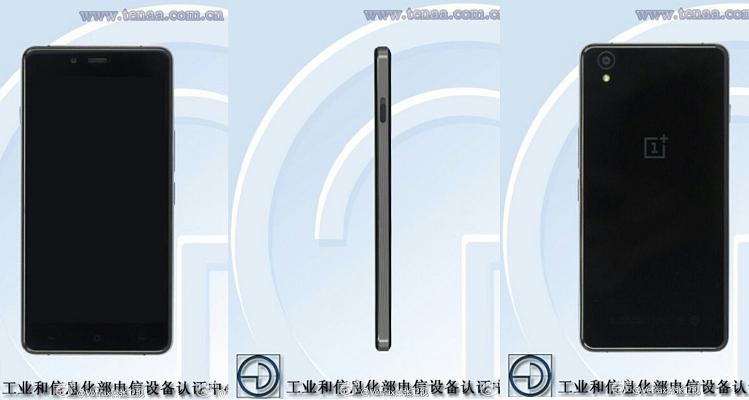 OnePlus X certificato dalla TENAA: immagini reali definitive