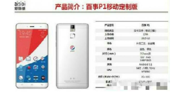Pepsi P1, lancio il 20 Ottobre: è il primo smartphone Pepsi Cola!