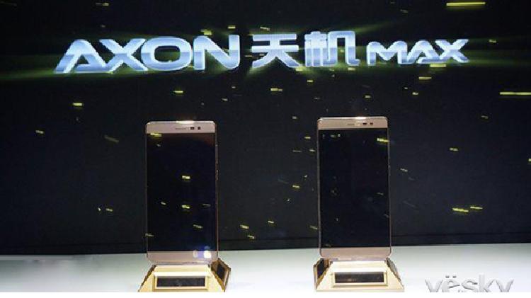 ZTE Axon Max, un phablet 6″ con S810 e 4GB di RAM
