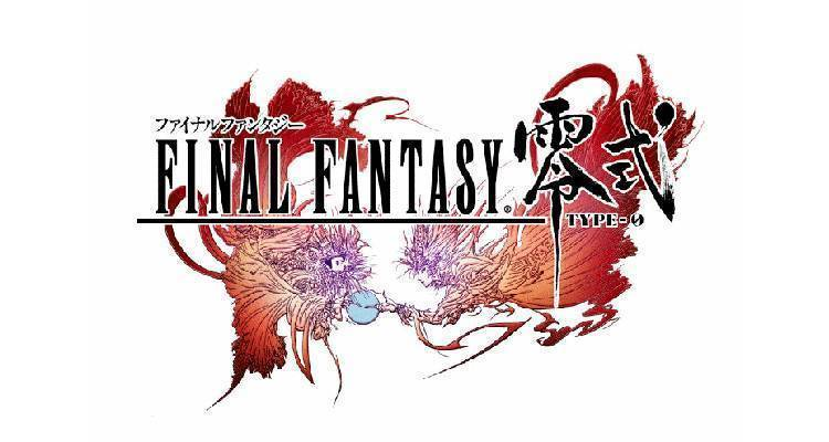 Final Fantasy Type 0 HD limited edition amazon black friday