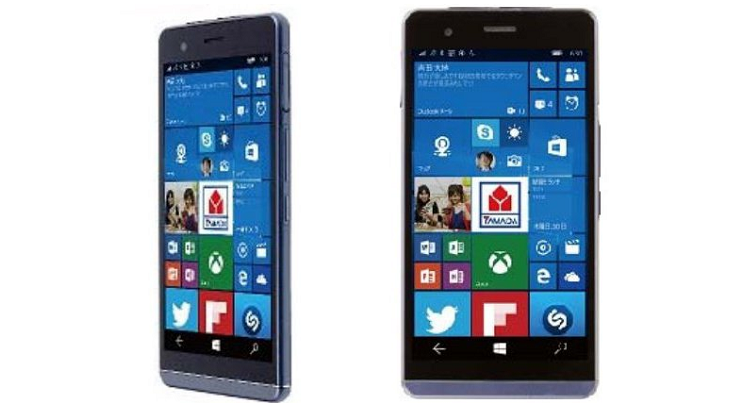 Every Phone, il nuovo Windows 10 Mobile di fascia media