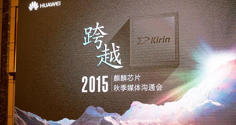Huawei Kirin 950 è ufficiale: super potenza e consumi ridotti