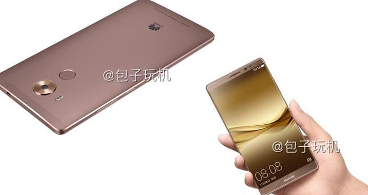 Huawei Mate 8 in alcuni press render: poche ore al lancio!