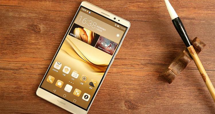 Huawei Mate 9: avrà il processore Kirin 970?