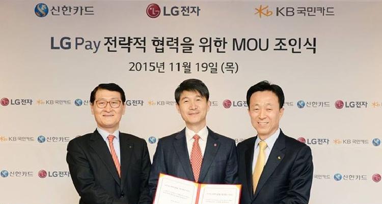 LG Pay ufficializzato prima del previsto: ecco come funziona