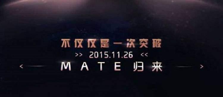 Huawei Mate 8, spuntano caratteristiche e prezzo