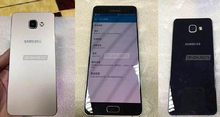 Samsung Galaxy A di nuova generazione: ulteriori foto!