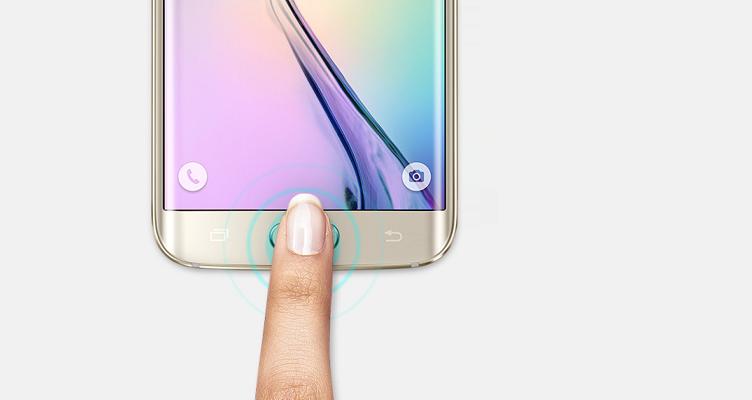 Samsung, il sensore di impronte digitali diventerà la norma?
