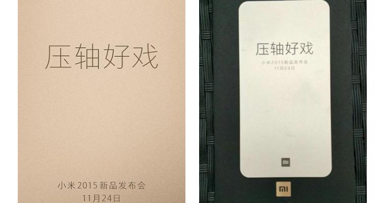 Xiaomi Redmi Note 2 Pro: presentazione il 24 Novembre