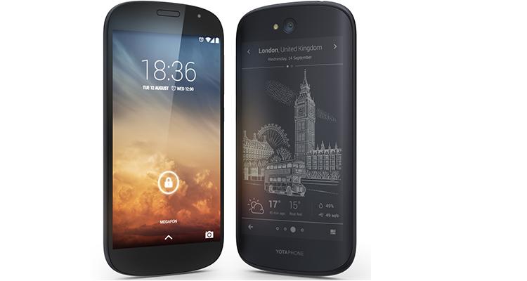 YotaPhone 3, nuovi rumors su costi e data di lancio