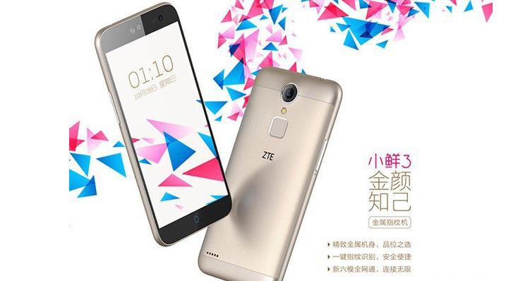 ZTE Small Fresh 3, rivale perfetto degli entry-level Xiaomi?