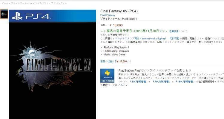 final fantasy 15 xv uscita