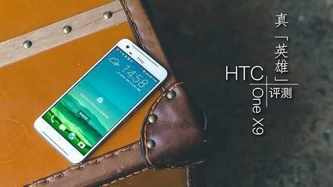 HTC One X9, video hands-on e probabile prezzo di vendita