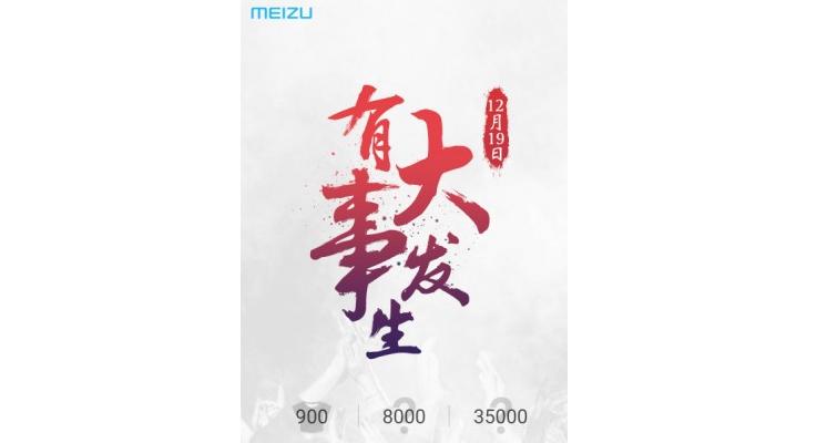 evento meizu