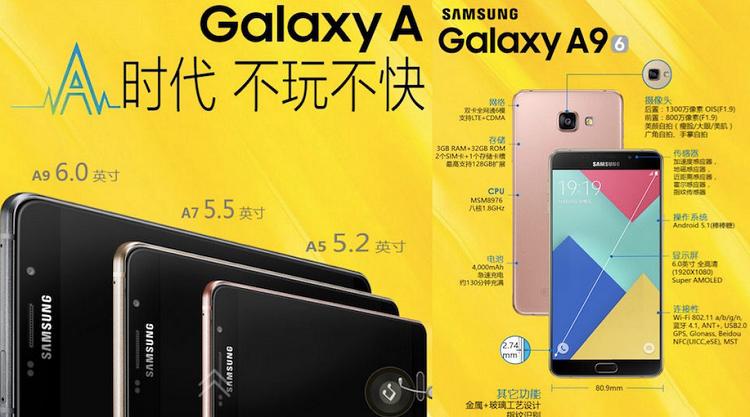 Samsung Galaxy A9, ottimi risultati nei primi benchmark!
