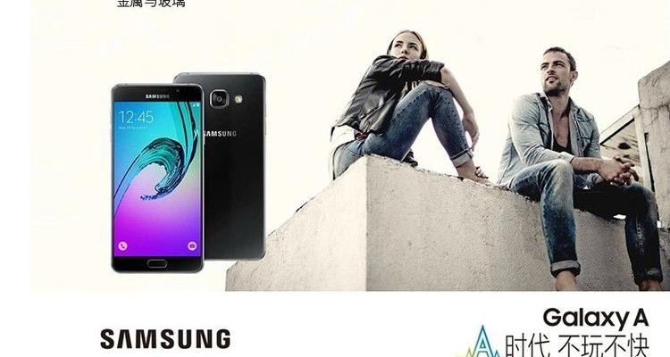 Galaxy S7 con scanner della retina