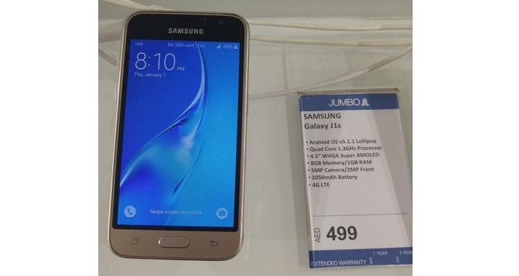 Samsung Galaxy J1 (2016) è ora ufficiale: specifiche e prezzo
