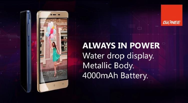Gionee Marathon M5 Mini è ufficiale con batteria da 4000 mAh!